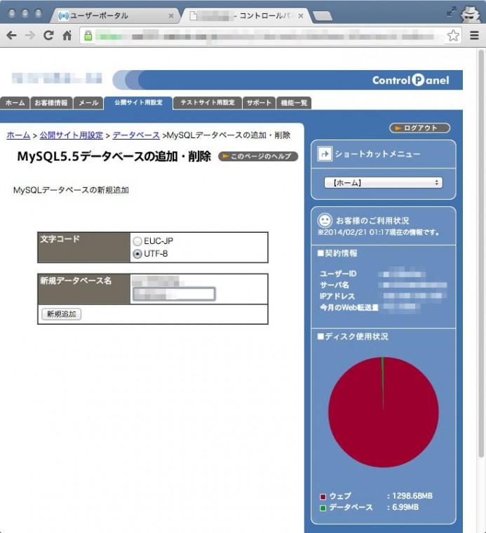 makedatabase
