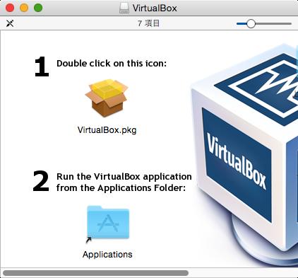 VirtualBOXパッケージ