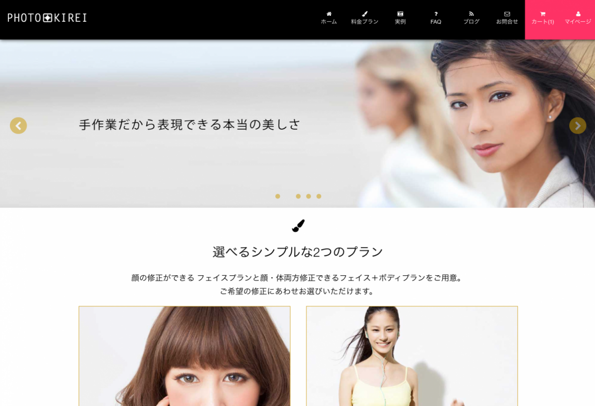 site_img