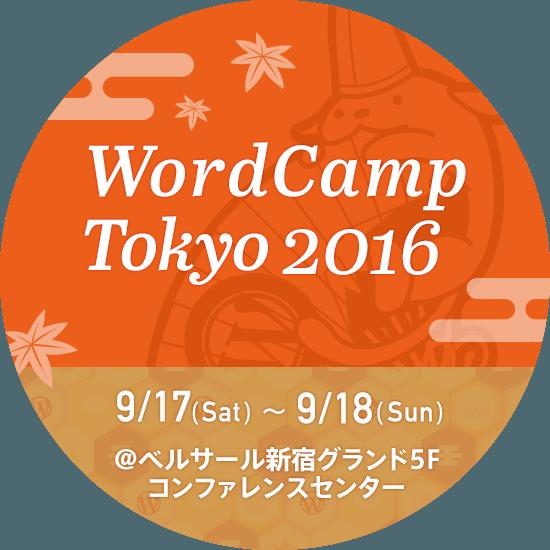 wct2016_badge-1