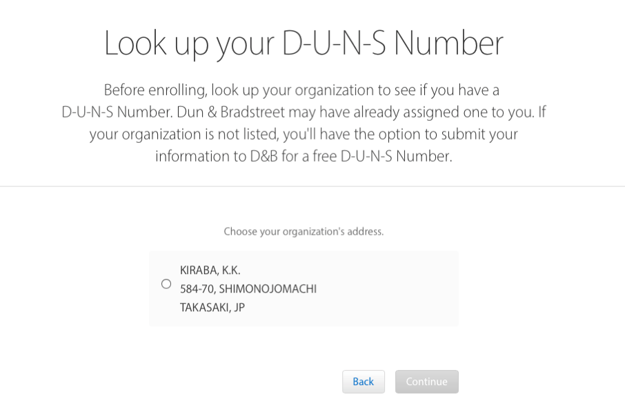 apple-duns-number-look-up